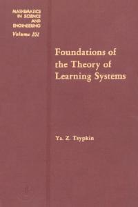 [Tsypkin] Foundations of the theory of learning sy(BookFi